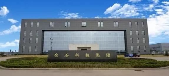 山东雅克西环保新材料工程有限公司